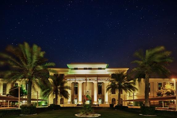 Image courtesy of Abu Dhabi University