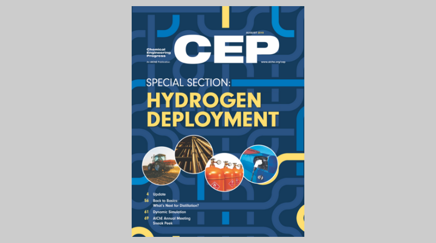 August 2019 CEP Preview