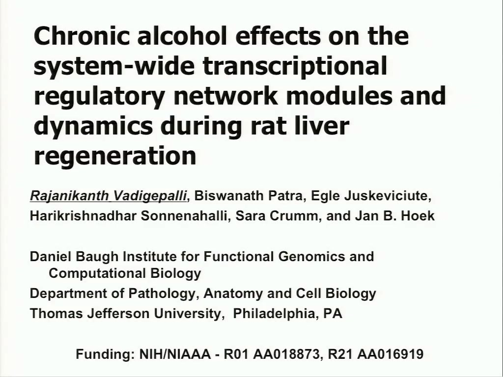 chronic alcoholics essay Physically, if someone is drinking to excess on a regular basis they get a hangover on a regular basis, this can a lack of pride in appearance, a lack of concentration, chronic dehydration liver disease and various other illnesses.