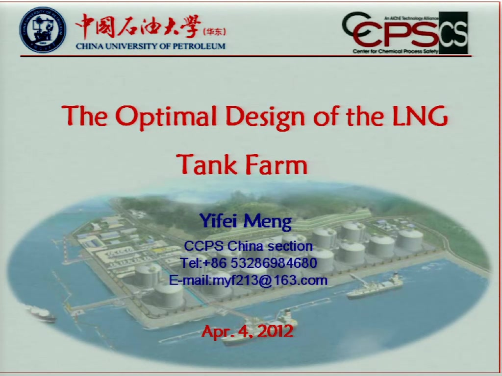 The optimum design of lng tank farm layout aiche for Design your own farm layout