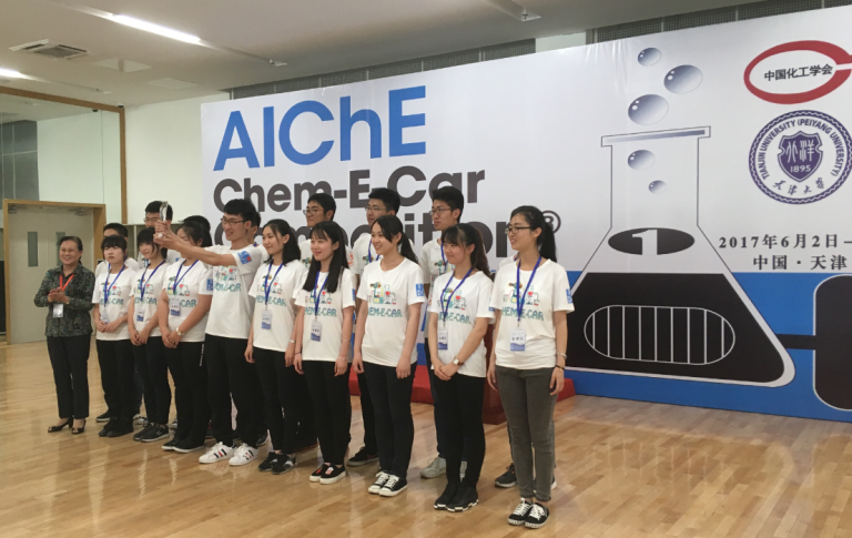 Second-place was awarded to Dalian University